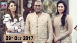 Breaking Weekend – Guest: Naeem Abbas Rufi & Humera Arshad – 29th Oct 2017