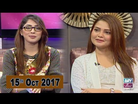 Breaking Weekend – Guest: Shazia Shah & Faisal Qazi – 15th October 2017