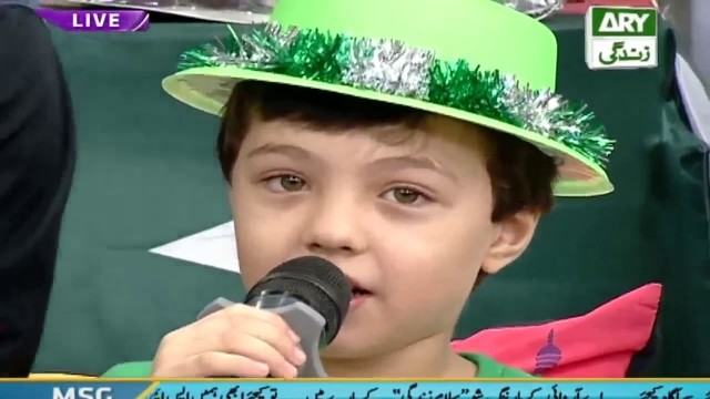"""Dil Dil Pakistan"" sung by innocent ""Pehlaj Iqrar"""