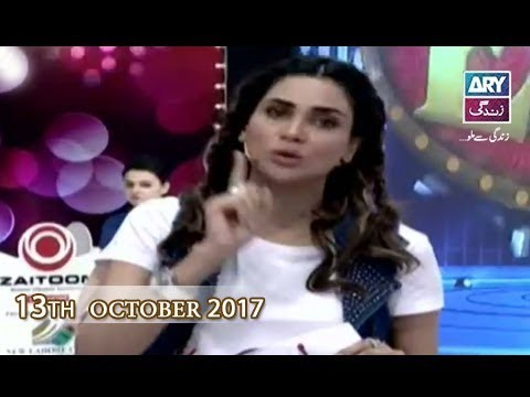 Eidi Sab Kay Liye – 13th October 2017