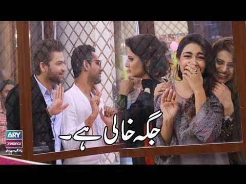 "Faysal Qureshi ,Benita David & Ali Gul playing ""Jagha Khali Hai"""
