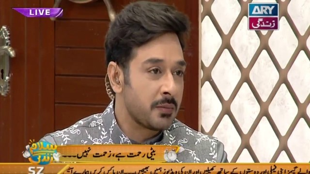 Faysal Qureshi gives an Inspirational Message for Daughter's