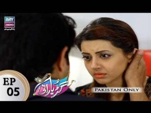Guriya Rani – Episode 05 – 30th October 2017