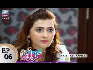 Guriya Rani – Episode 06 – 31st October 2017