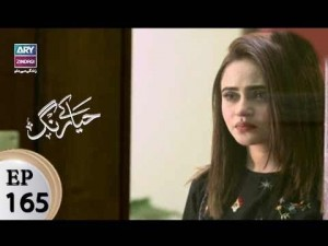Haya Kay Rang – Episode 165 – 9th October 2017