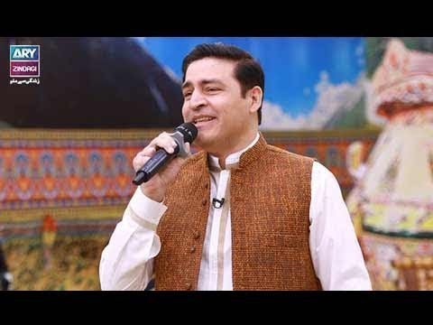 """Lar Sha Pekhawar"" pushto song sung by ""Zeek Afridi"""