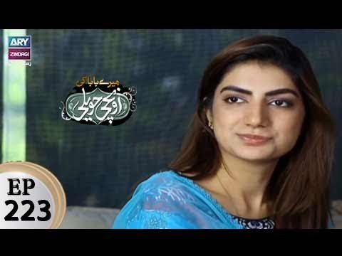 Mere Baba ki Ounchi Haveli – Episode 223 – 5th October 2017