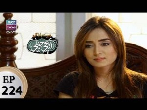 Mere Baba ki Ounchi Haveli – Episode 224 – 9th October 2017