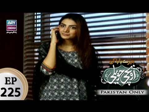 Mere Baba ki Ounchi Haveli – Episode 225 – 10th October 2017