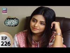 Mere Baba ki Ounchi Haveli – Episode 226 – 11th October 2017