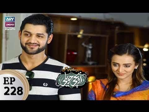 Mere Baba ki Ounchi Haveli – Episode 228 – 16th October 2017