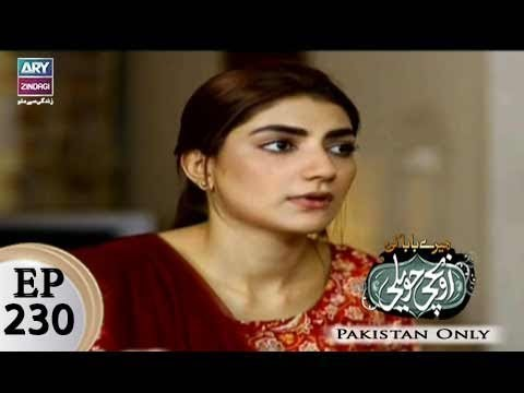 Mere Baba ki Ounchi Haveli – Episode 230 – 18th October 2017