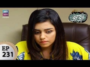 Mere Baba ki Ounchi Haveli – Episode 231 – 19th October 2017