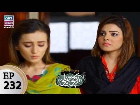 Mere Baba ki Ounchi Haveli – Episode 232 – 23rd October 2017