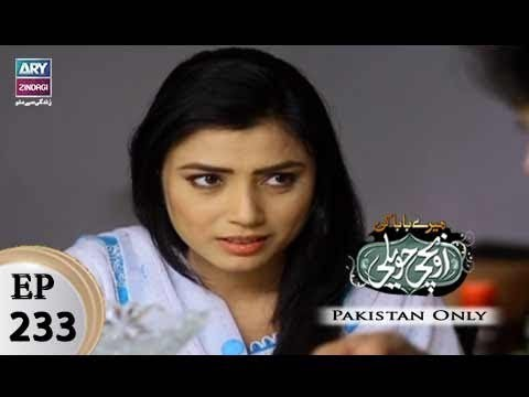 Mere Baba ki Ounchi Haveli – Episode 233 – 24th October 2017