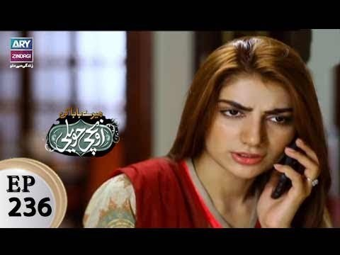 Mere Baba ki Ounchi Haveli – Episode 236 – 30th October 2017