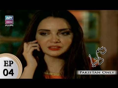 Rasm-e-Duniya – Episode 04 – 10th October 2017