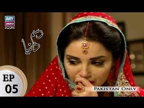 Rasm-e-Duniya – Episode 05 – 11th October 2017