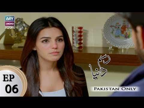 Rasm-e-Duniya – Episode 06 – 12th October 2017