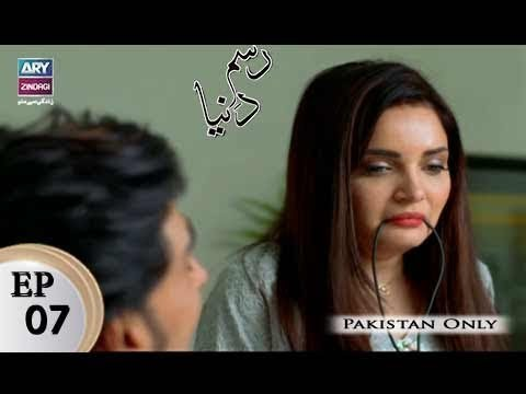 Rasm-e-Duniya – Episode 07 – 16th October 2017