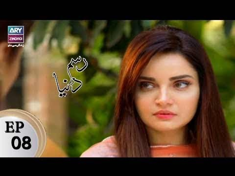 Rasm-e-Duniya – Episode 08 – 17th October 2017