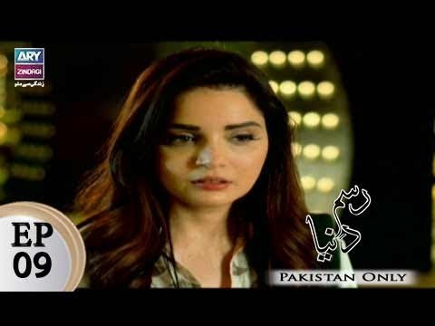 Rasm-e-Duniya – Episode 09 – 18th October 2017