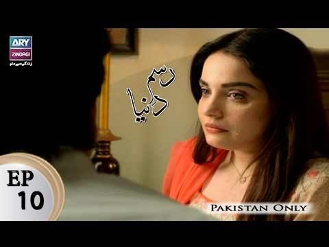Rasm-e-Duniya – Episode 10 – 19th October 2017