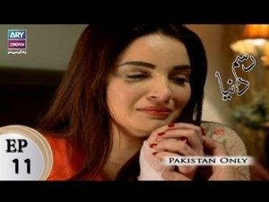 Rasm-e-Duniya – Episode 11 – 23rd October 2017