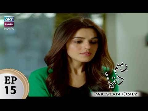 Rasm-e-Duniya – Episode 15 – 31st October 2017