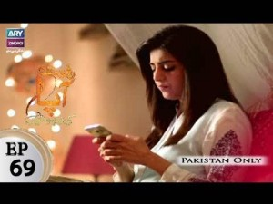 Riffat Aapa Ki Bahuein – Episode 69 – 5th October 2017