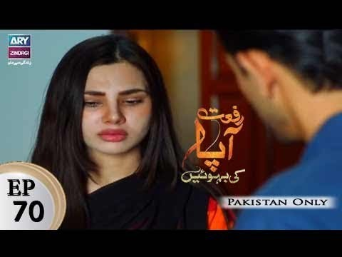 Riffat Aapa Ki Bahuein – Episode 70 – 6th October 2017