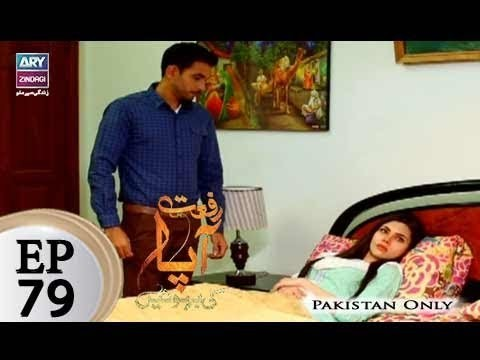 Riffat Aapa Ki Bahuein – Episode 79 – 15th October 2017