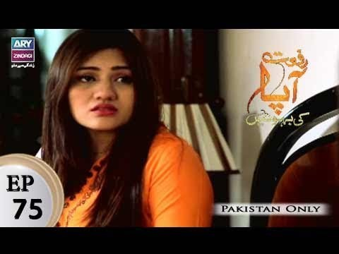 Riffat Aapa Ki Bahuein – Episode 75 – 11th October 2017