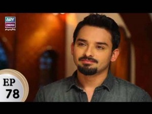 Riffat Aapa Ki Bahuein – Episode 78 – 14th October 2017