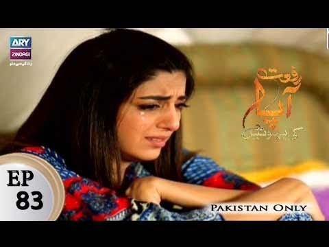 Riffat Aapa Ki Bahuein – Episode 83 – 19th October 2017