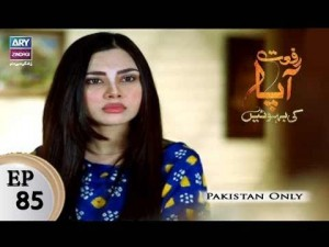 Riffat Aapa Ki Bahuein – Episode 85 – 21st October 2017