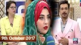 Salam Zindagi With Faysal Qureshi – 9th October 2017