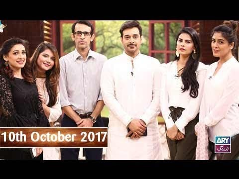 Salam Zindagi With Faysal Qureshi – 10th October 2017