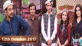 Salam Zindagi With Faysal Qureshi – 12th October 2017