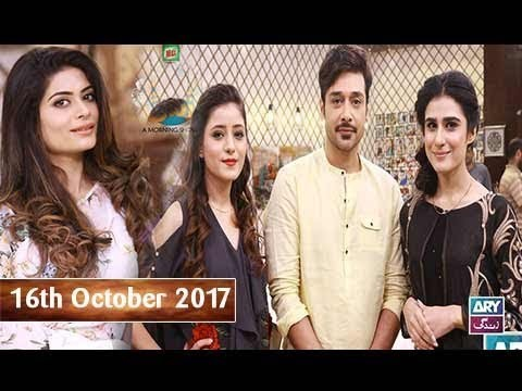 Salam Zindagi With Faysal Qureshi – 16th October 2017