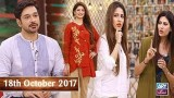 Salam Zindagi With Faysal Qureshi – 18th October 2017