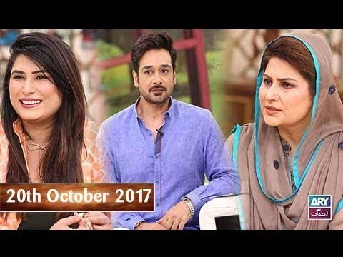 Salam Zindagi With Faysal Qureshi – 20th October 2017
