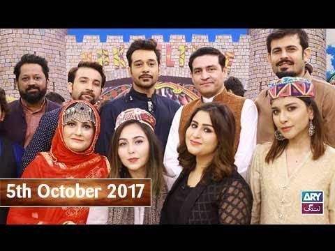 Salam Zindagi With Faysal Qureshi – 5th October 2017