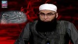 Shah Ast Hussain by Late Junaid jamshed – 1st October 2017