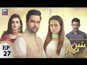Sun Yaara – Episode 27 – 2nd October 2017