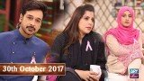 Salam Zindagi With Faysal Qureshi – 30th October 2017