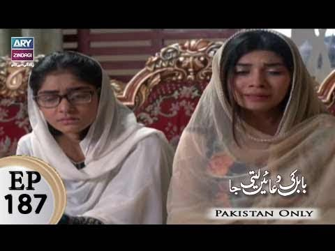 Babul Ki Duayen Leti Ja – Episode 187 – 18th October 2017