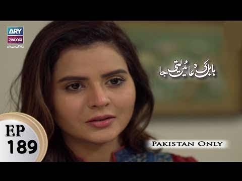 Babul Ki Duayen Leti Ja – Episode 189 – 23rd October 2017