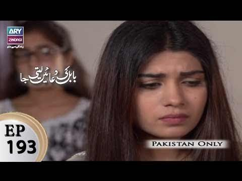 Babul Ki Duayen Leti Ja – Episode 193 – 30th October 2017