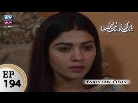 Babul Ki Duayen Leti Ja – Episode 194 – 31st October 2017